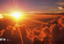 Eli M Sunrise